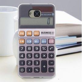 Funda BQ Aquaris U2 Gel Dibujo Calculadora Premium